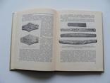 Русская монетная система. И. Г. Спасский. Третье издание., фото №13