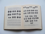 Русская монетная система. И. Г. Спасский. Третье издание., фото №17