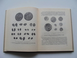 Русская монетная система. И. Г. Спасский. Третье издание., фото №21