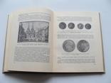 Русская монетная система. И. Г. Спасский. Третье издание., фото №23