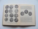 Русская монетная система. И. Г. Спасский. Третье издание., фото №28