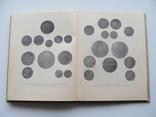 Русская монетная система. И. Г. Спасский. Третье издание., фото №32