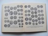 Русская монетная система. И. Г. Спасский. Третье издание., фото №33