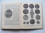 Русская монетная система. И. Г. Спасский. Третье издание., фото №35