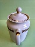 Чайник времен СССР, фото №13
