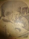 1907 Які Крамниці Закладати та Історія про Давида