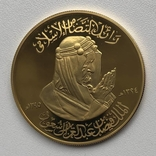 Монетовидный сувенир Саудовская Аравия Халид photo 1