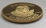 Монетовидный сувенир Саудовская Аравия Халид photo 3