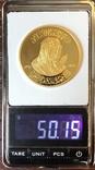 Монетовидный сувенир Саудовская Аравия Халид photo 7