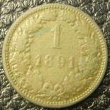 """1 крейцер Австро-Угорщина 1891 """"останній крейцер"""", фото №3"""
