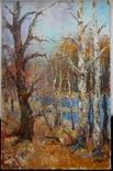 П.П. Шевчук Осень в лесу 32*48см photo 1