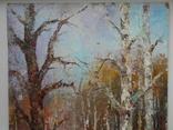 П.П. Шевчук Осень в лесу 32*48см photo 2
