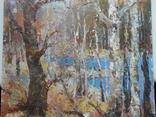 П.П. Шевчук Осень в лесу 32*48см photo 3
