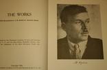 Куліш Микола. Твори. Видання УВАН у США, Нью-Йорк, 1955 обкл. Холодний photo 3