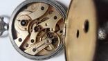 Карманные часы Cortebert ключевка