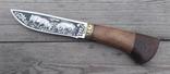 Нож GW Олений.повторно из-за невыкупа