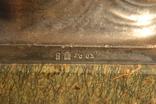 Статуэтка. Металл, камень. Высота 54 см. photo 18