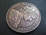 Франкфурт 1 талер 1860 г. Серебро photo 5