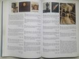 """Аукцион фотографий """"GLERIE KOLLER"""" 2003г., фото №10"""