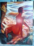 """""""Волна"""" художник Серый И. холст масло 60 на 80см."""