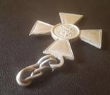 Георгиевский крест 4 ст # 336 серебро photo 3