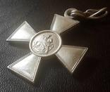 Георгиевский крест 4 ст # 336 серебро photo 4