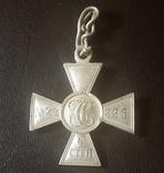 Георгиевский крест 4 ст # 336 серебро photo 1