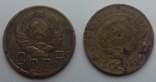 5 копеек 1935 г. 2 шт. ст. и н тип photo 2