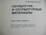 Бронза, история художественного литья в России photo 3