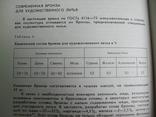 Бронза, история художественного литья в России photo 8