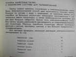 Бронза, история художественного литья в России photo 12