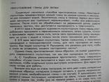 Бронза, история художественного литья в России photo 17