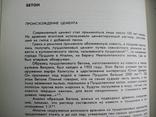 Бронза, история художественного литья в России photo 19