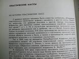 Бронза, история художественного литья в России photo 20
