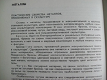 Бронза, история художественного литья в России photo 21