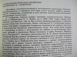 Бронза, история художественного литья в России photo 25