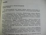 Бронза, история художественного литья в России photo 26