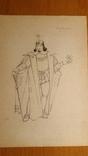 10 театральних ескізів Орлова Г.М. олівцем photo 9