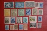Почтовые марки РСФСР photo 1