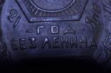 Траурный знак Ленин мавзолей photo 6