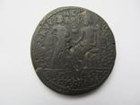 Медальон Максимина Фракийца