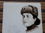 1184. Открытка М.З.Щербаченко.Герой Советского Союза photo 2
