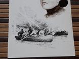 1184. Открытка М.З.Щербаченко.Герой Советского Союза photo 3