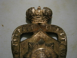 Знак Сводно-гвардейский батальон обр.1883 г. photo 2