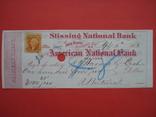 США чек 1866 год на 104,45$ + марка photo 2