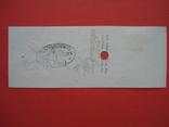 США чек 1866 год на 104,45$ + марка photo 3