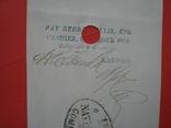 США чек 1866 год на 104,45$ + марка photo 4
