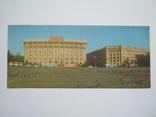 Харьков.Админздание.1978г., фото №2