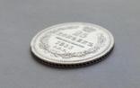 25 копеек 1853 с.п.б - н.і photo 4