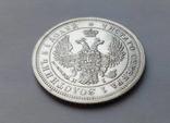25 копеек 1853 с.п.б - н.і photo 1